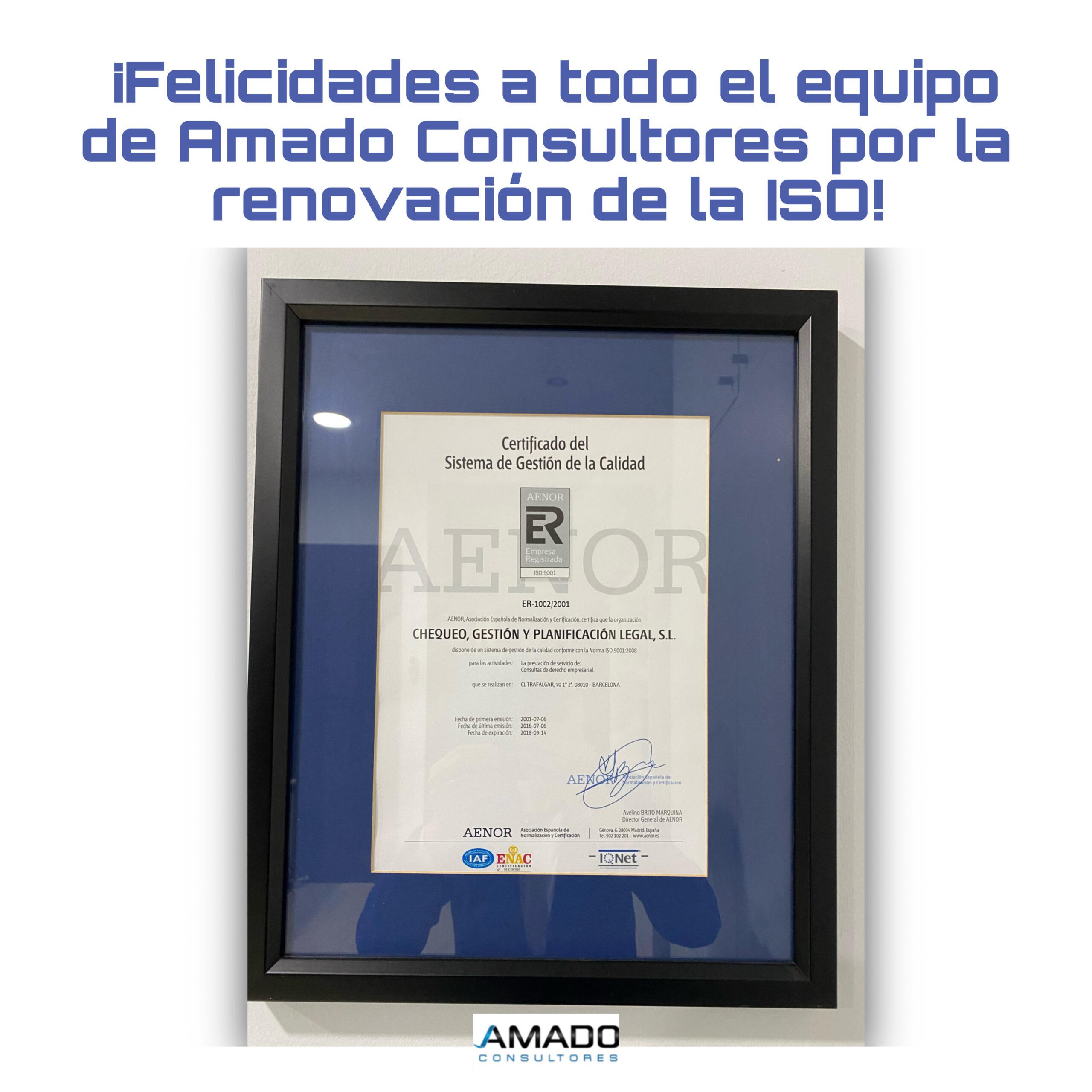 Amado Consultores renueva el certificado ISO por 19ª vez